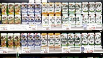 急拡大する「糖質制限」市場が日本を救う!