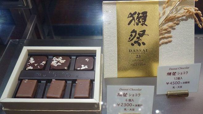 獺祭チョコレートはなぜこれほど人気なのか