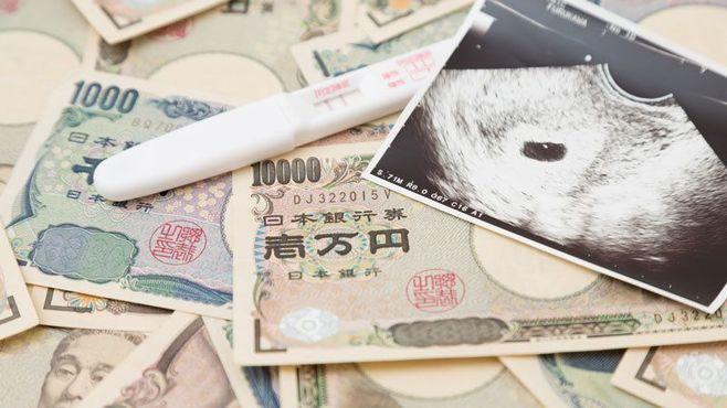 「いつか産みたい」人がハマる想定外出費の罠
