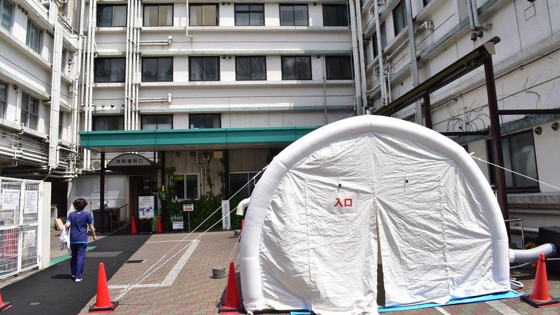 病院 コロナ 総合 東京