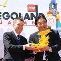 レゴランドは日本3大パークになれるのか