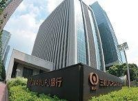 """三菱UFJの1兆円増資が告げる国際新規制の""""来襲"""""""
