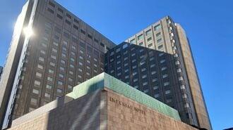 「30泊36万円」超高級ホテル暮らしは定着するか