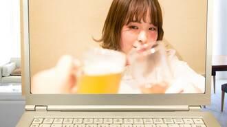 酒を飲みすぎる人に知ってほしい減酒のススメ