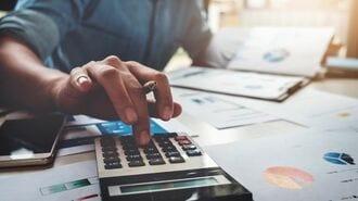 「会計に無知」な経済学の大家が断罪される理由