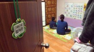 韓国の子どもの成長をむしばみ始めたコロナ禍