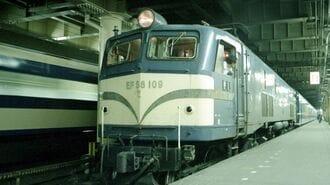長距離、循環…かつての「国鉄旅」は魅力的だった