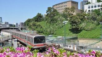 東京の私鉄、駅名の特徴は「山あり谷なし」