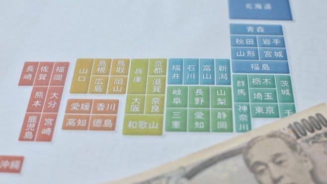 意外!「都道府県の企業時価総額」ランキング
