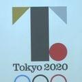 「佐野氏ロゴはオリジナル」、組織委が会見