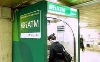 ゆうちょ銀行は「計画停電」対象地域の店外ATMをすべて24時間停止【震災関連速報】