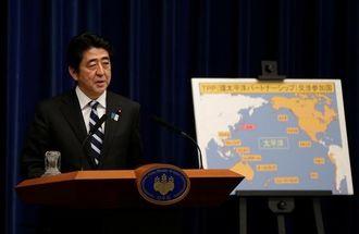 Japan PM Abe To Meet Trump Feb.10