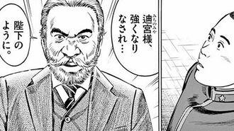 昭和天皇が「明治の男」乃木希典から受けた薫陶