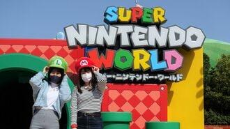 USJ「任天堂ワールド」はドン底・大阪を救えるか