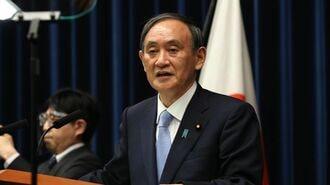 菅首相、不安だらけ「勝負の6月」を乗り切れるか