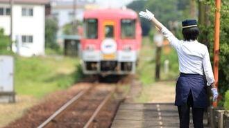 鉄道事業を営む203社「平均年収」ランキング