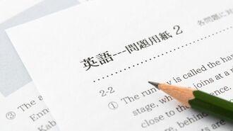 英語民間試験延期が大学入試改革に与える影響