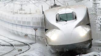 東海道新幹線が「大雪」でも運休しない舞台裏