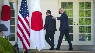 「アメリカは友人」という冷戦の亡霊が残る日本