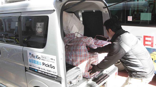 「引っ越し難民」を救う物流ベンチャーの威力
