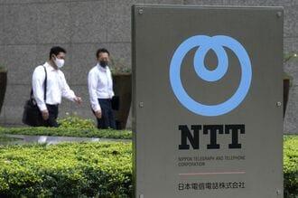 NTT接待問題で便宜供与認められずと調査委結論