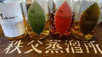 1本2億円も!過熱する「ウイスキー投資」の驚愕
