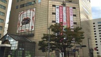 紀伊国屋書店が福岡・天神に10年ぶりに出店