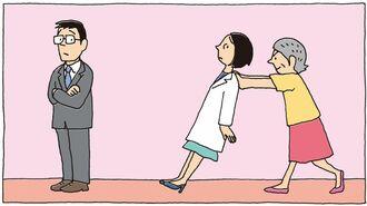異性に「モテない職業」39歳女医が結婚できた訳
