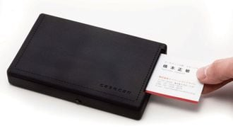 How Would You Like a Card Case That Scans Business Cards?