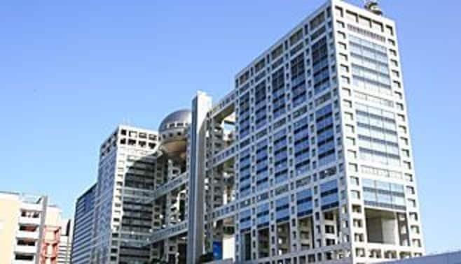 フジ株主が突きつけた「日枝体制」への疑義