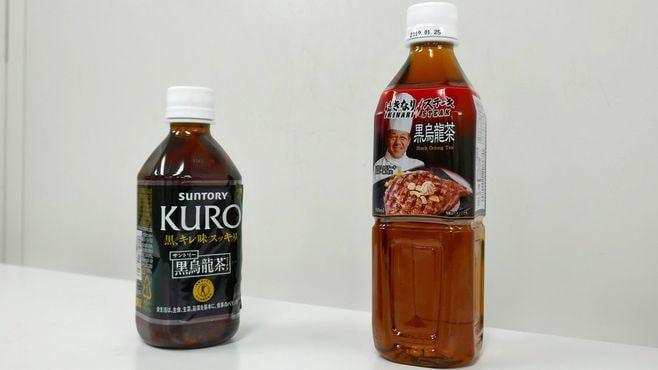 いきなりステーキ、「黒烏龍茶」大刷新のワケ