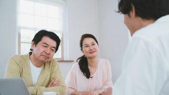 「カタカナ社名」の就職先を親に反対されたら?
