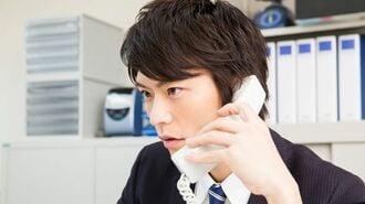 固定電話が怖い20代はこの心得を知っておこう