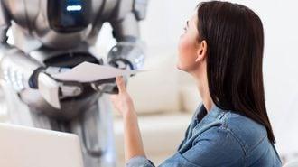 ホワイトカラーでもロボットが同僚になる日
