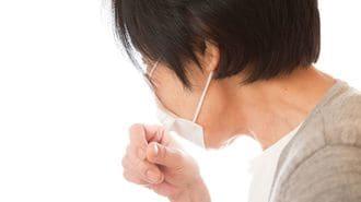 死に至る「恐怖の肺炎」引き起こす意外な要因