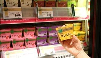 マルエツ168円アイスはなぜ売れるのか?