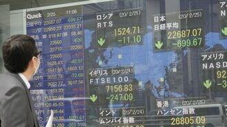 景気判断を「回復」と据え置いた日本の甘さ