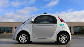 GMも圧倒する「グーグル」自動運転技術の脅威
