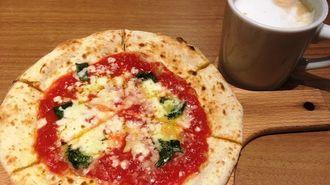 「吉牛」の株主優待券でピザを食べて見た!