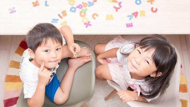 「子どもの英語教育」、よくある誤解と4大秘訣