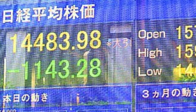 日本株の救世主か、「GPIF」って何