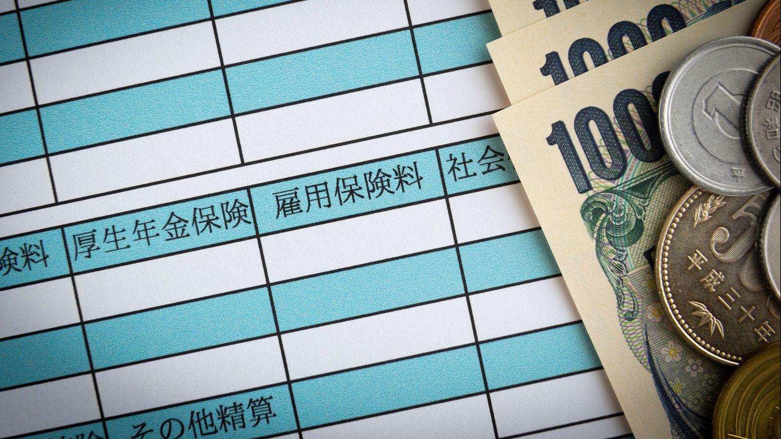 手当 コロナ 失業 失業手当の財源、ほぼ枯渇 コロナで支出膨張、負担増も:朝日新聞デジタル