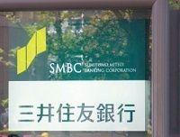 三井住友が巨額の公募、熾烈な資本増強レース