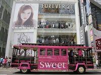 ファッション誌トップシェア、宝島社の女性誌マーケティングの秘密(上)