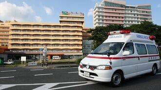 コロナ医療体制、2倍以上の拡充を求める緊急提言
