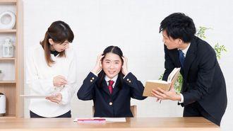 中学校で成績ダウンする子の「落とし穴」