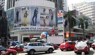 中東への橋頭堡、マレーシアの消費事情