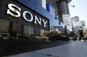 ソニーとタクシー6社、配車サービスで合意