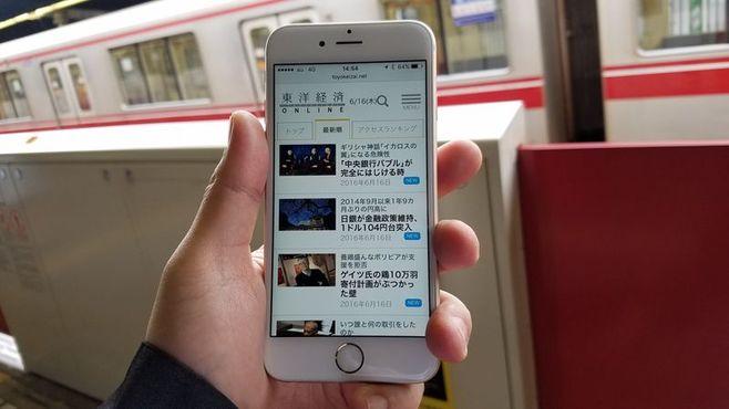 iPhoneのネット接続を今より速くする裏技