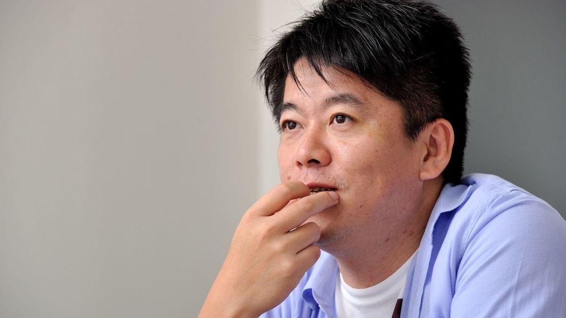 「堀江貴文」の画像検索結果